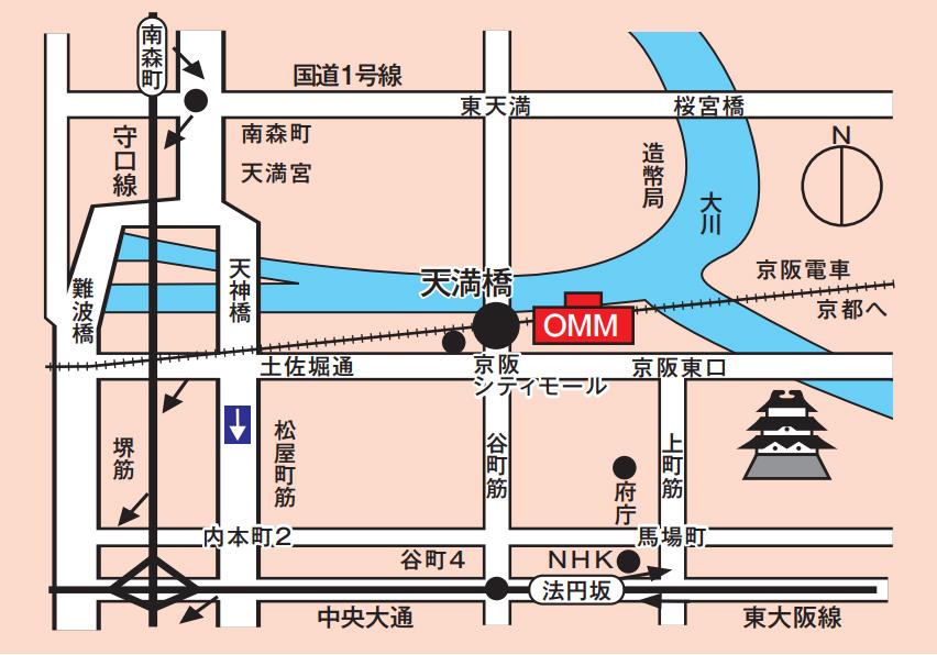大阪マーチャンダイズ・マートビルアクセス
