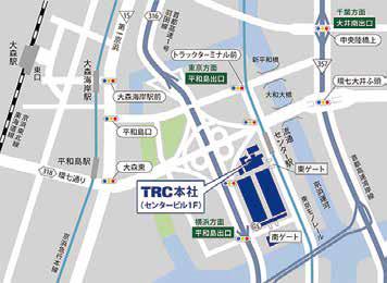 東京流通センター第二展示場